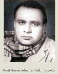 Butt Ismat Zaidi nudes (68 photo) Young, iCloud, cameltoe