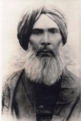 Poet Ameer Meenai-Farzana Naina-Urdu Classic Poet