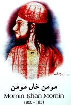 Ustad Momin Khan Momin