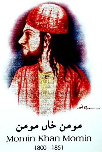 Poet Momin Khan