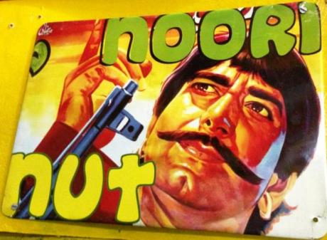 Pakistani Movie Nori Nutt Poster