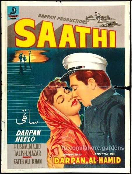 Pakistani Movie Saathi Poster