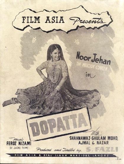 noorjahan-dopatta-flyer.jpg