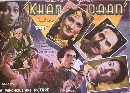 noorjahan-khandaan-poster.jpg