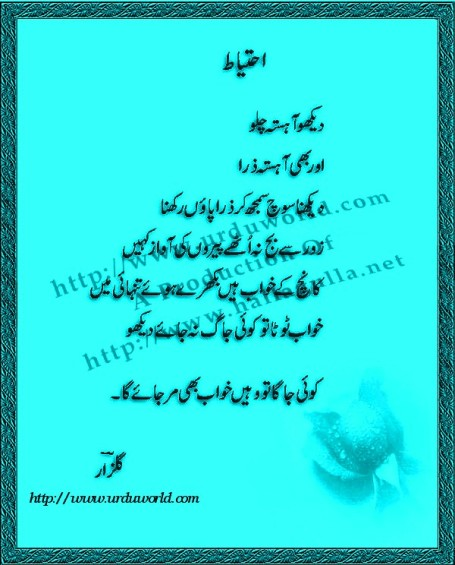 Ehtiyaat