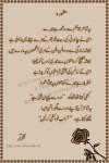Mashwara