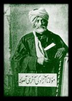 Molana Mohammed Hussain Azaad