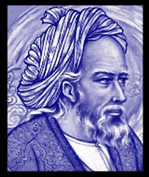 Omer Khayyam