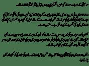 iqbal bano 5