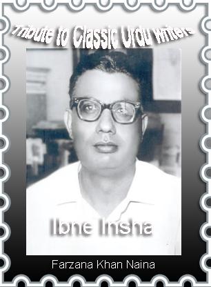 Ibne Insha