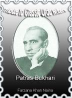 Patras Bukhari