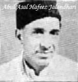 Hafeez Jalandhari 14 January 1900-21 December 1982