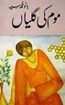 Mom Ki Galiyan Bano qudsia