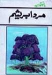 Morad Bareshum Bano qudsia
