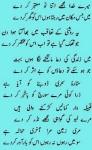 Iftikhar Arif 2