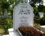 Maqbra Parveen Shakir - Islamabad