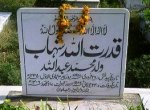 Maqbra Qudratullah Shahab - Islamabad