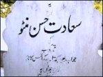 Maqbra Saadat Hassan Manto - Lahore