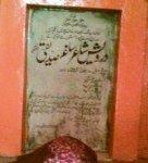 Maqbra Saghar Siddiqui - Miani Sahib Lahore