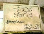 Maqbra Syed Zamir Jaffri - Jehlum