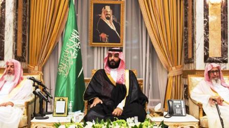 Mohammed Bin Salman at the of 32 is the most powerful Saudi royal in decades-1