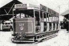Karachi tram 3