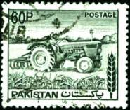 Pakistani Stamp (1)