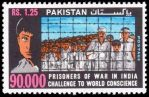 Pakistani Stamp 1