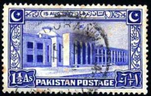 Pakistani Stamp 13