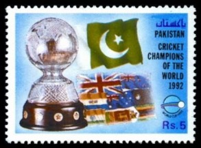 Pakistani Stamp 1992-3a
