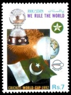 Pakistani Stamp 1992-3b