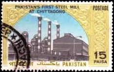 Pakistani Stamp 1st Steel Mill in Chittagong