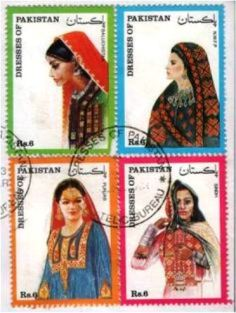 Pakistani Stamp 21