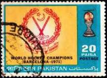 Pakistani Stamp 2