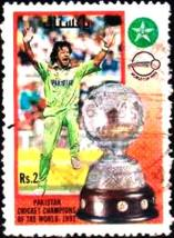 Pakistani Stamp 3