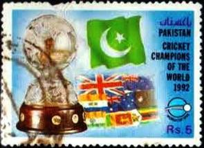 Pakistani Stamp 4