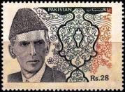 Pakistani Stamp 5