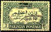 Pakistani Stamp 6