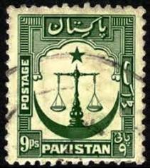 Pakistani Stamp 8