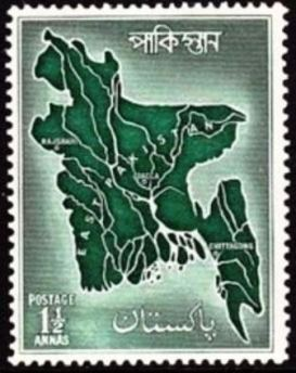 Pakistani Stamp 9