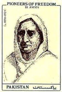 Pakistani Stamp Abadi Bano Begum (Bi-Amman)