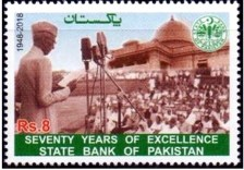 Pakistani Stamp Agha khan iii