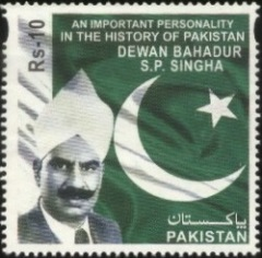 Pakistani Stamp An Inportant Personalty In The History Of Pakistan DEWAN BAHADUR S.P. SINGHa