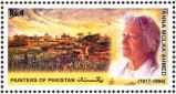 Pakistani Stamp -ana