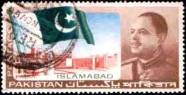 Pakistani Stamp Ayub Khan