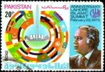 Pakistani Stamp Bhutto