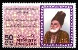 Pakistani Stamp Ghalib 1969-4a