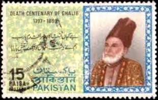 Pakistani Stamp Ghalib 1969