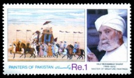 Pakistani Stamp Haji Mohammad Sharif a known Ustad of miniature painting