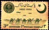 Pakistani Stamp Kazi Nazrul Islam 1968
